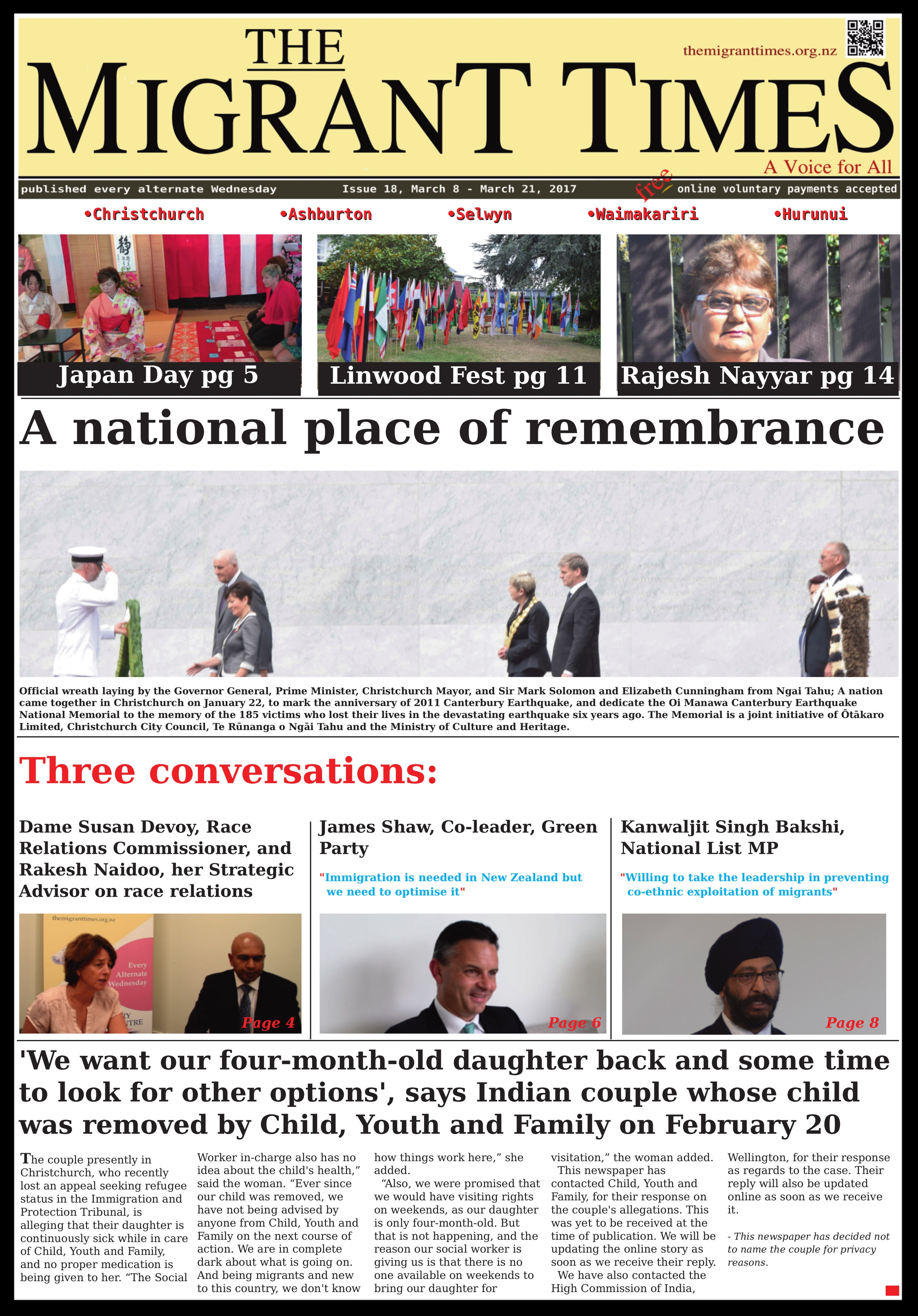 Click on the image to read the pdf version    Issue 18, March 8 - March 21, 2017