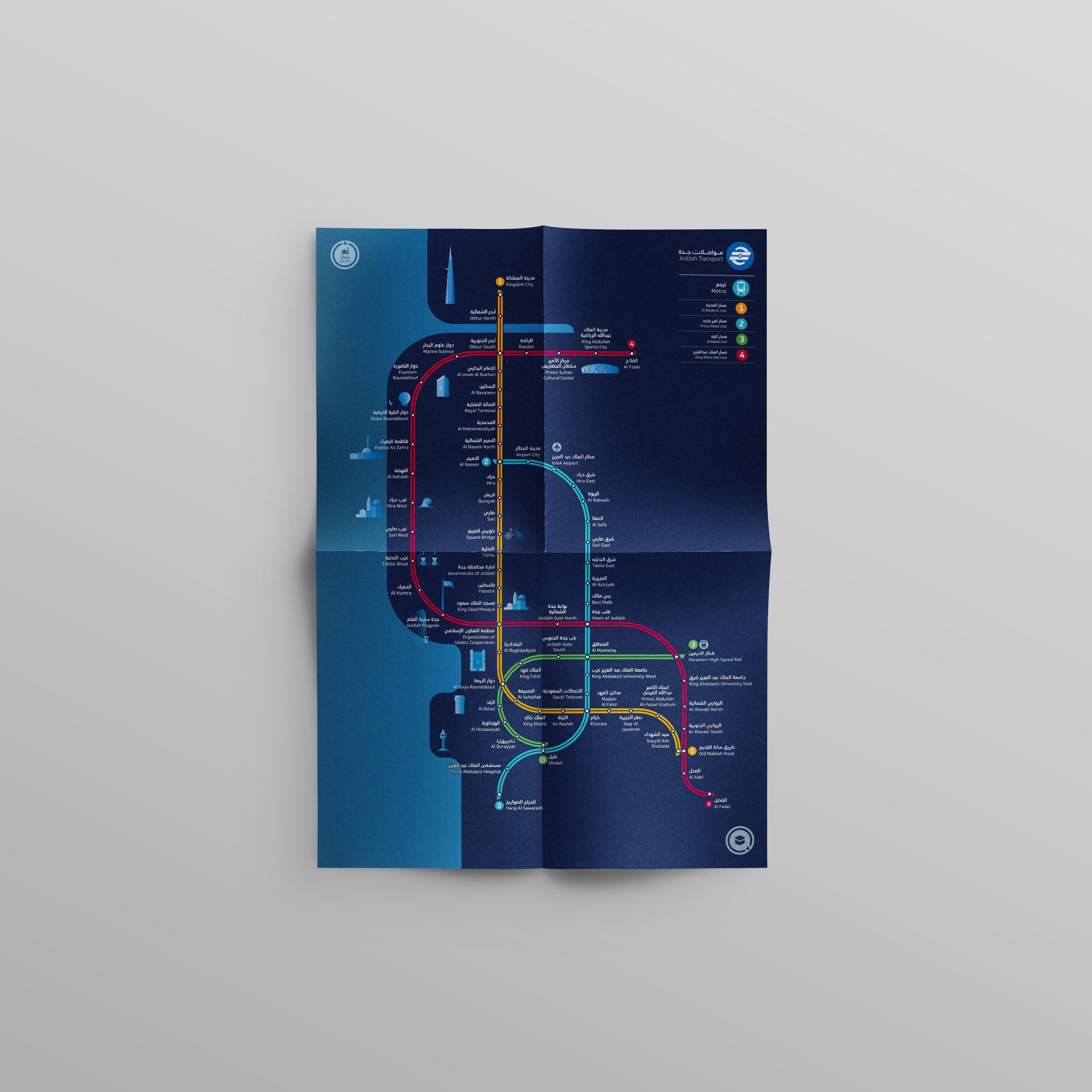 Concept folded pocket map