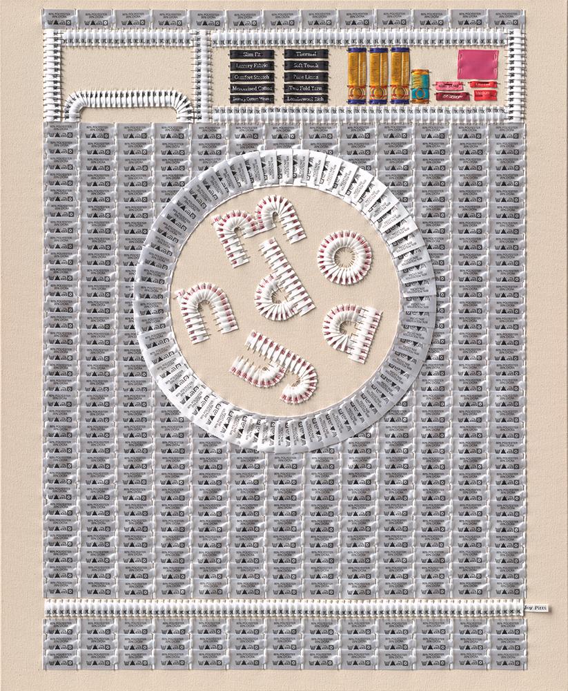 Washing-Machine-1-adj.jpg