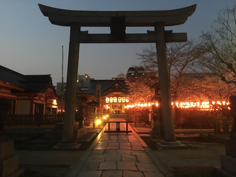Osaka Shinto Shrine