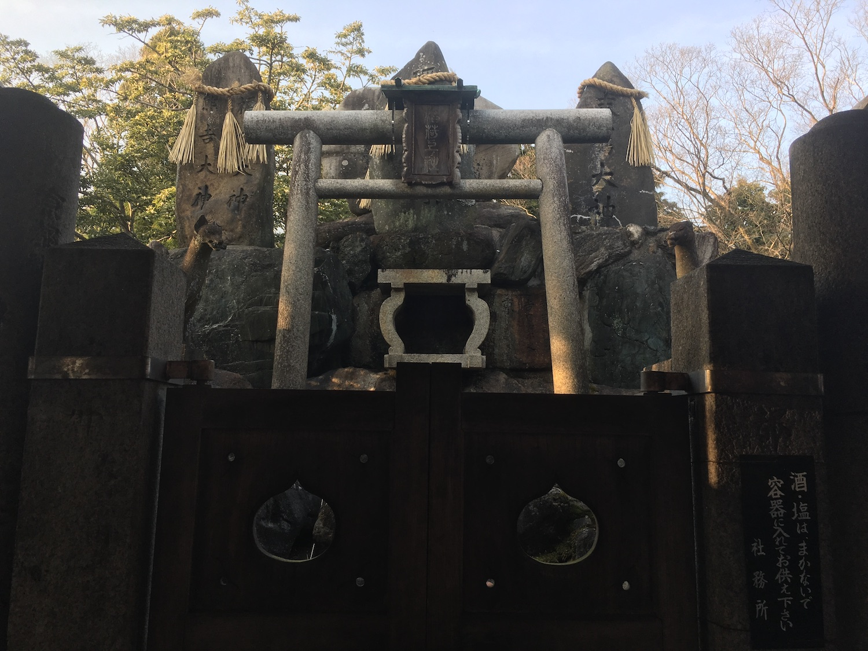 Shrine at the peak of Mt. Inari