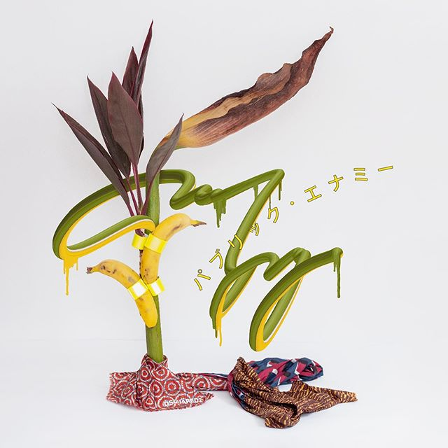Bring the noise #flower #plant #ikebana #いけばな #草月流 #banana #バナナ #dsquared2 #graffiti #graphicdesign #graffitiart #minimalist  #stilllife #poetry #sculpture