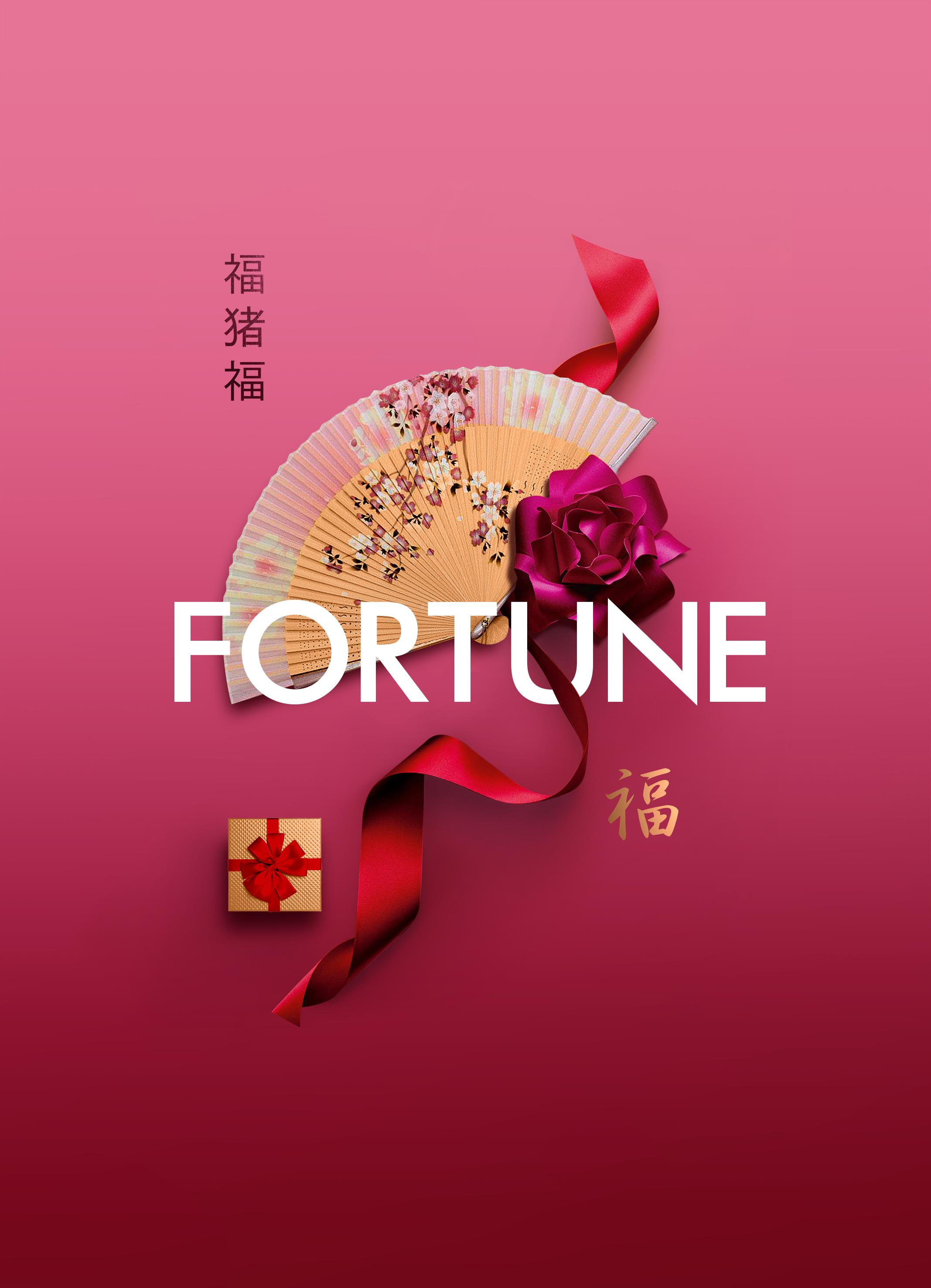 MOE_Chinese_Send.png