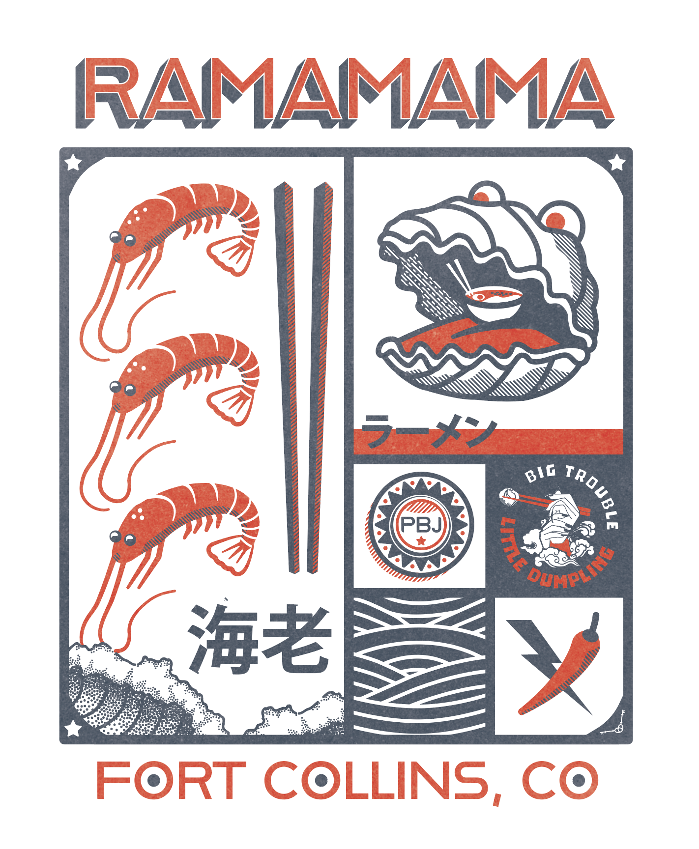 Limited Edition Ramamama Pop-up T shirt