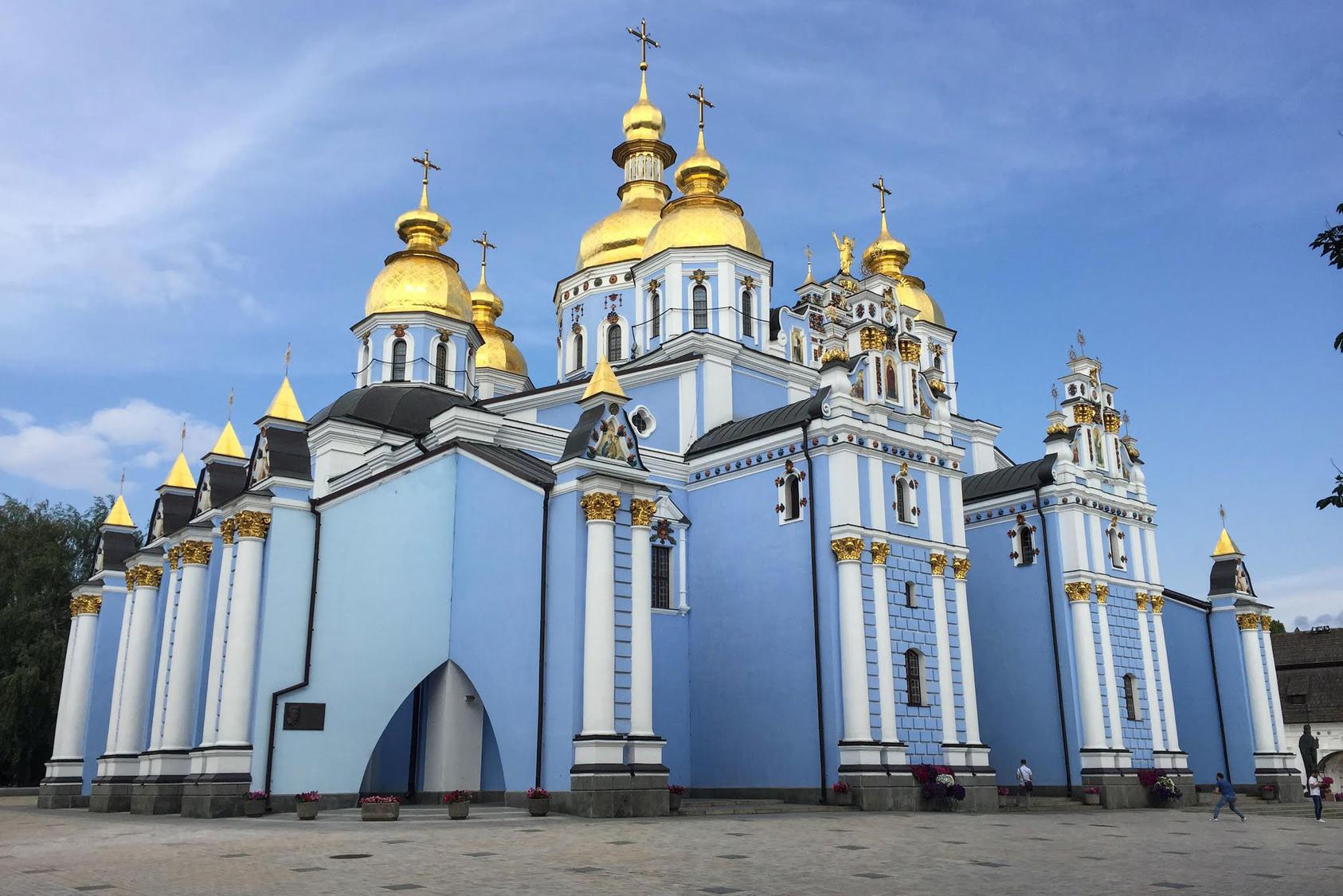St. Michael's Golden-Domed Monastery, Kyiv, Ukraine. (Photo courtesy of Charles North)