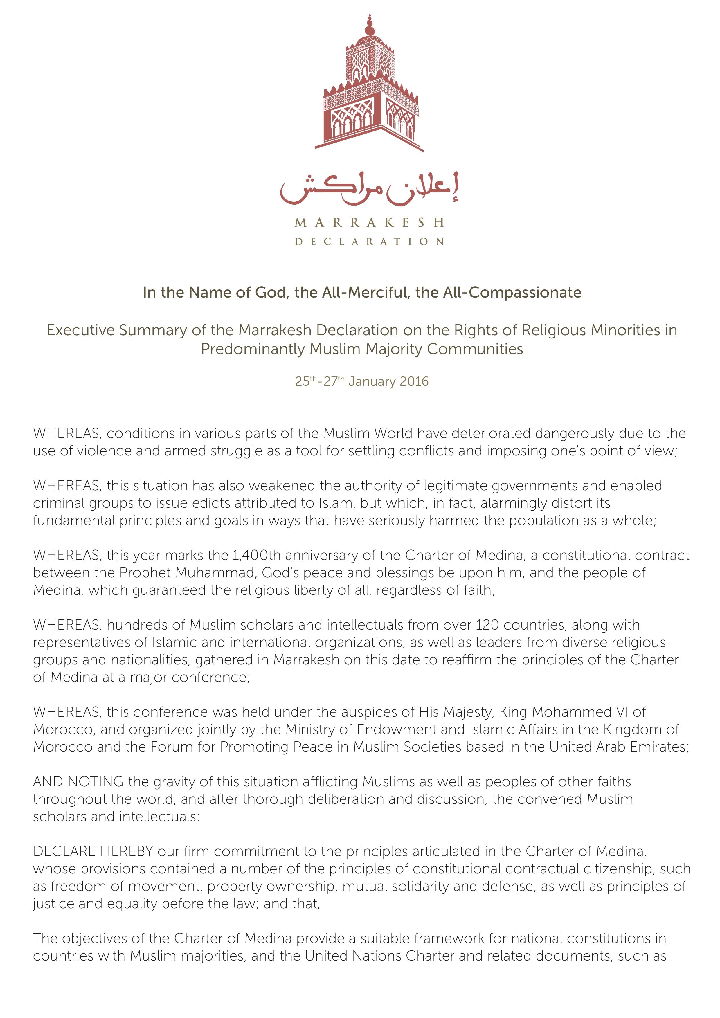 Marrakesh Declaration - Bismilah-2-ENG (1) cover.jpg