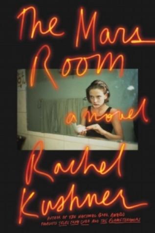 the-mars-room-9781476756554_hr.jpg