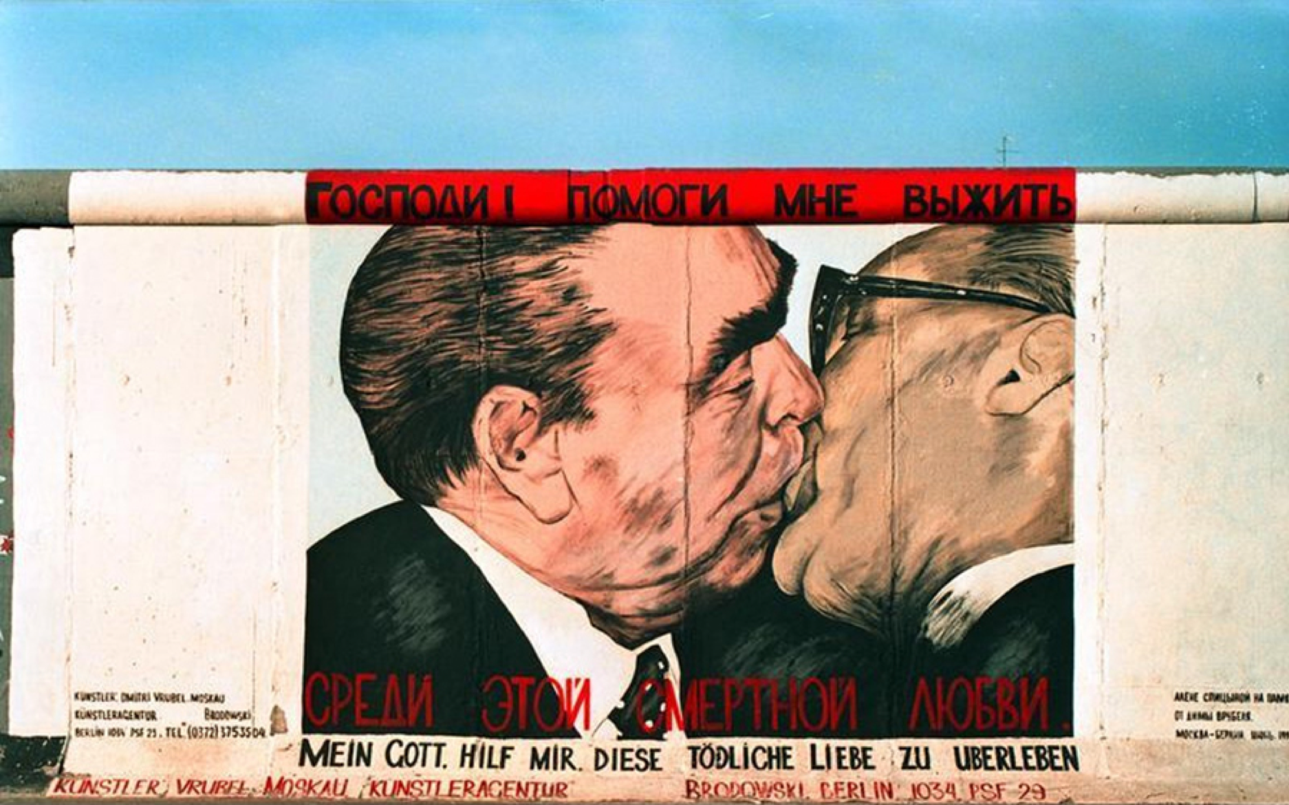 Dmitri Vrubel, My God, Help Me to Survive This Deadly Love  (1990). Image courtesy Joachim Thurn, Wikimedia Commons/ Frieze.