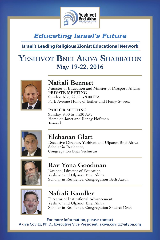 Yeshivot Bnei Akiva Shabbaton