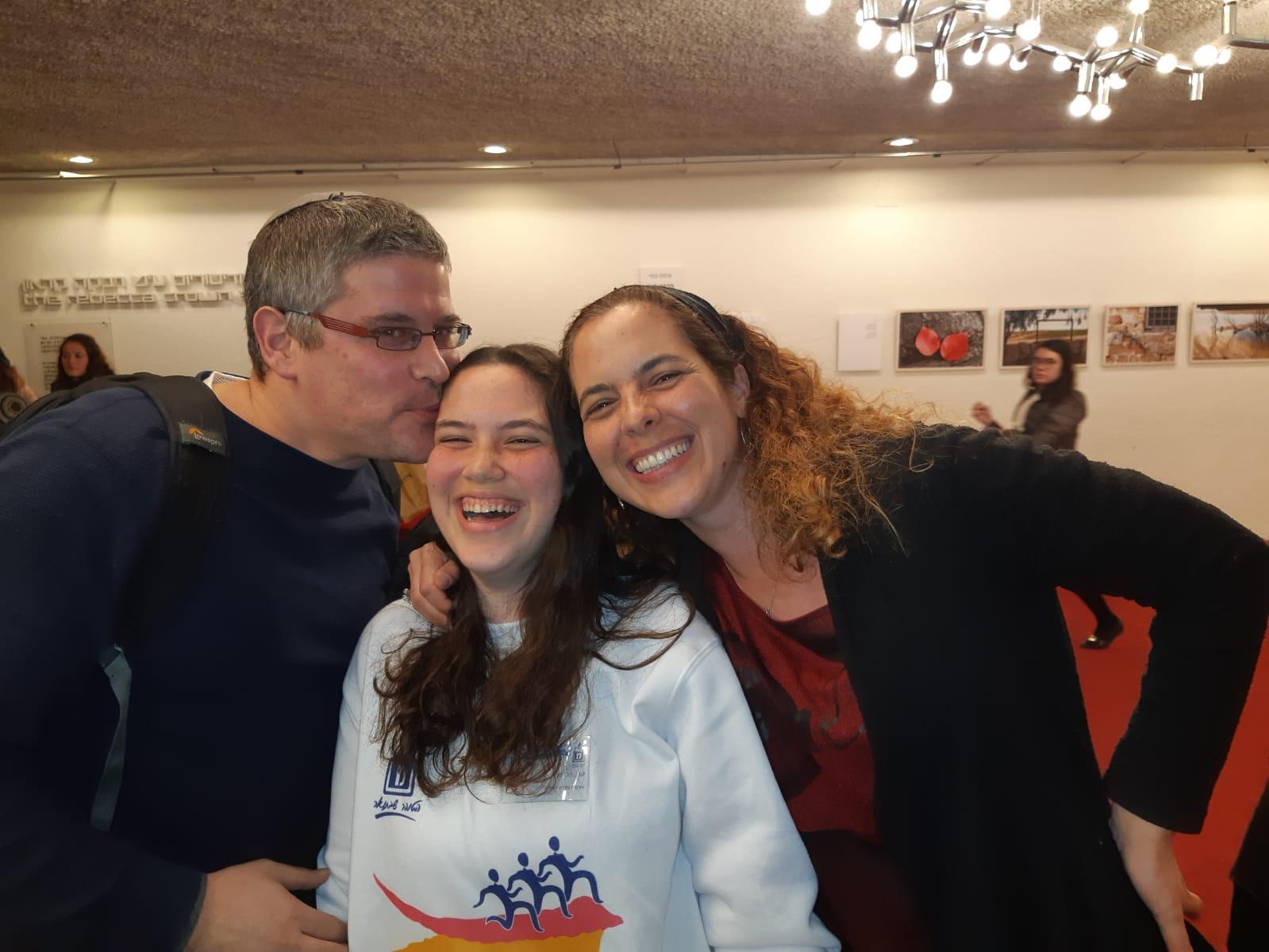 Yaara Feldman & Family