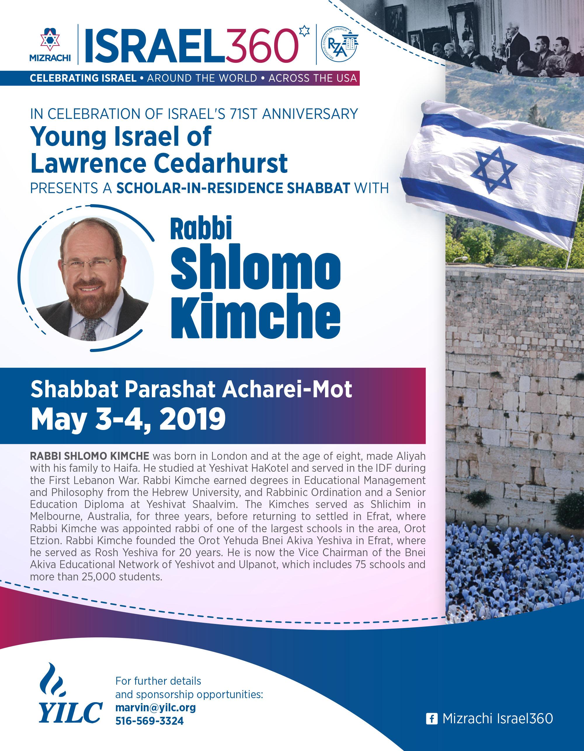 YILC - Rabbi Shlomo Kimche.jpg