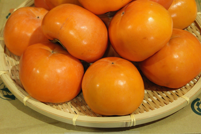 FuyuuPersimmons.png