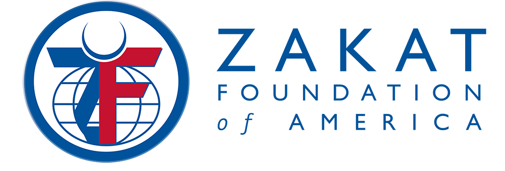 Zakat logo.png