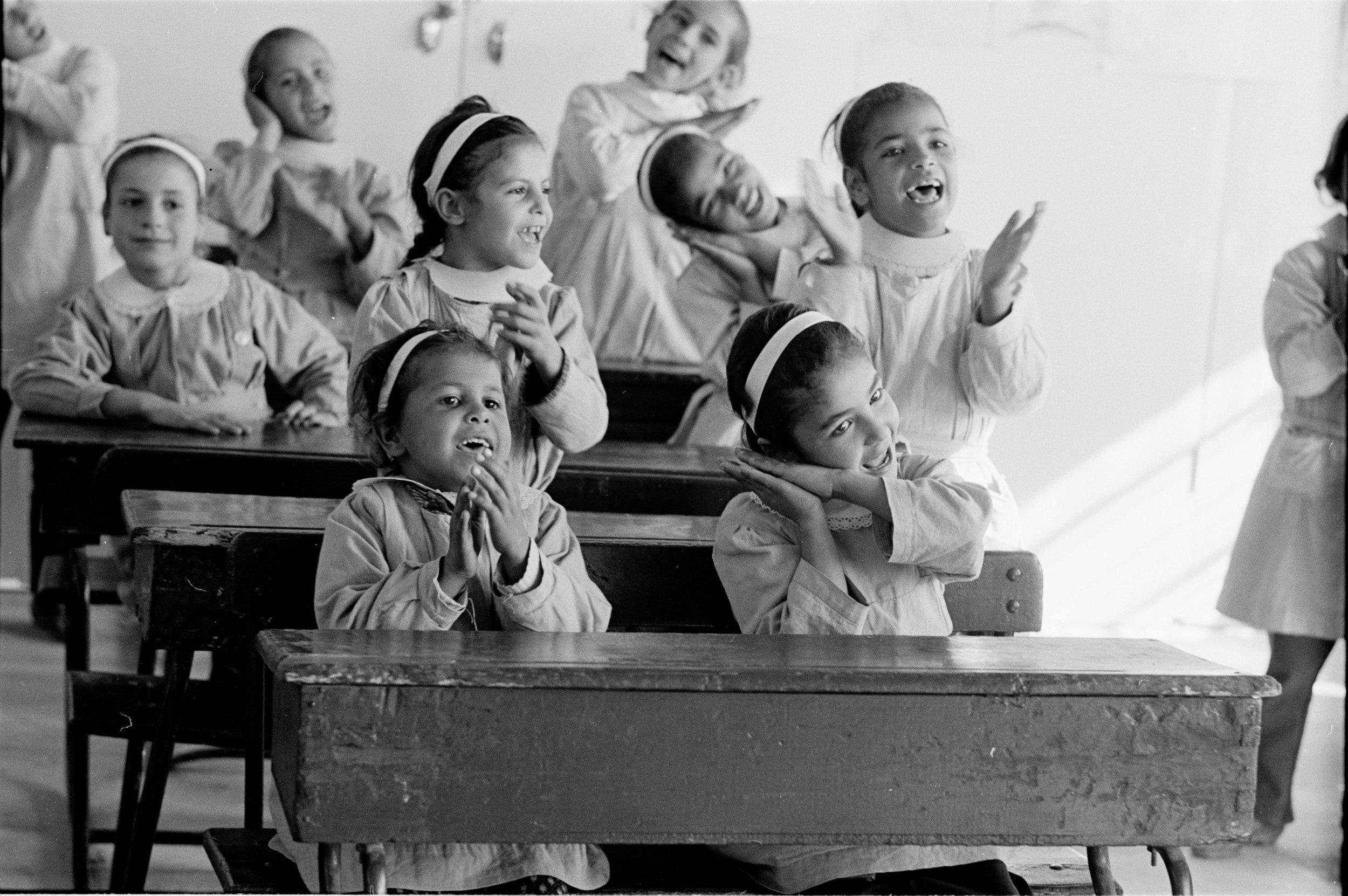 Sbeineh, UNRWA Archives