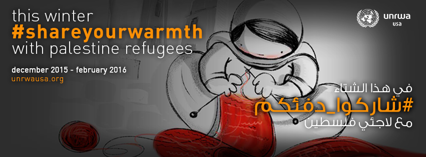 3 ways you can contribute to the #ShareYourWarmth campaign this winter:    1) Create a free fundraising page, set a goal, and encourage your friends and family to join the campaign by donating to you!   https://getinvolved.unrwausa.org/events/unrwa-usas-givingtuesday-campaign/e63866   2) Like and share our #shareyourwarmth posts on social media to raise awareness about Palestine refugees and UNRWA's programs in the Middle East. Your efforts will amplify our outreach to folks across the United States. Every little bit counts towards providing warmth to Palestine refugees this winter!  3) Change your cover photo to let friends and family know about the #shareyourwarmth campaign.