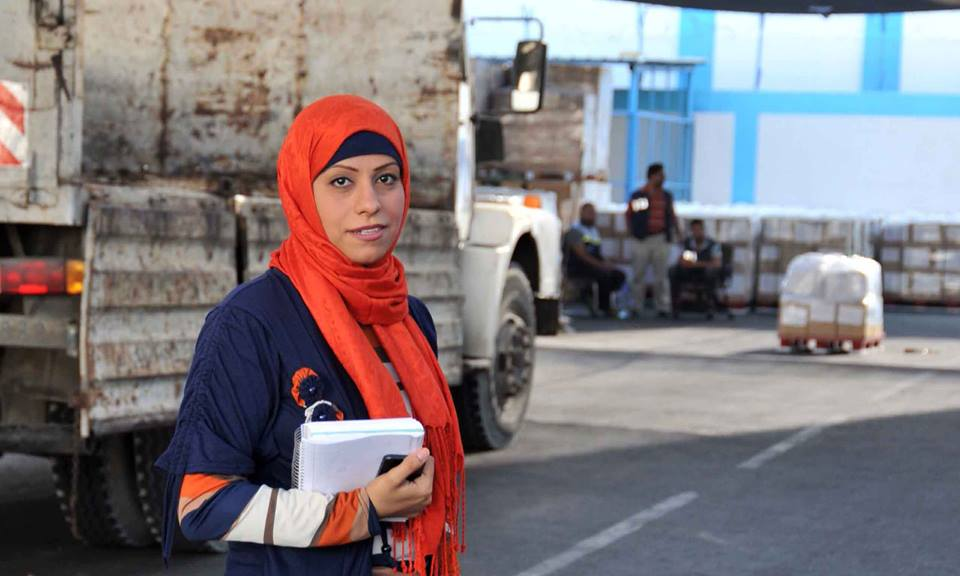 """""""I was affected exactly like all Palestinians in Gaza. My family and I faced the same fear and the same suffering. We all know that whenever a person feels unsafe, she or he runs to their home as we believe it should be the safest place, but for me and everyone else in Gaza, there was no safe place.""""-Wafa Nassman, UNRWA logistics assistant, September 2014"""