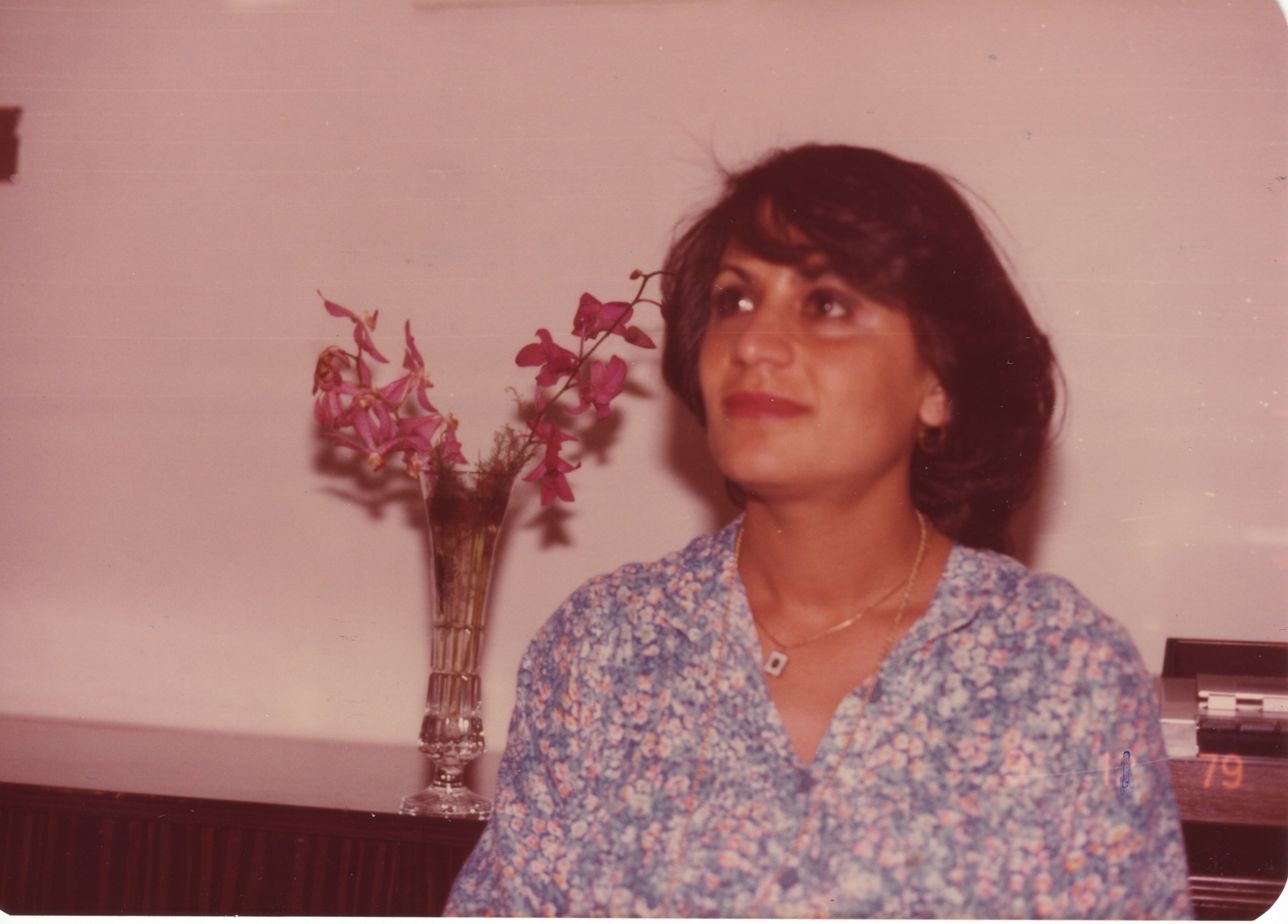 Nada, 1979