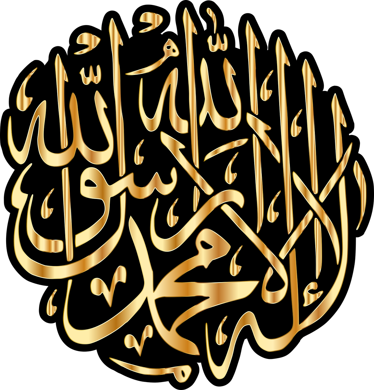 calligraphy-2789691_1280.png