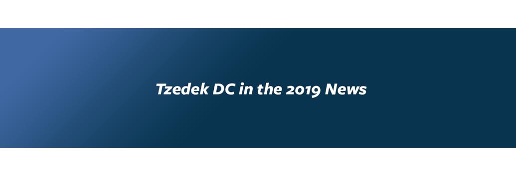 Tzedek-Newsletter-Sept-2019_17.png