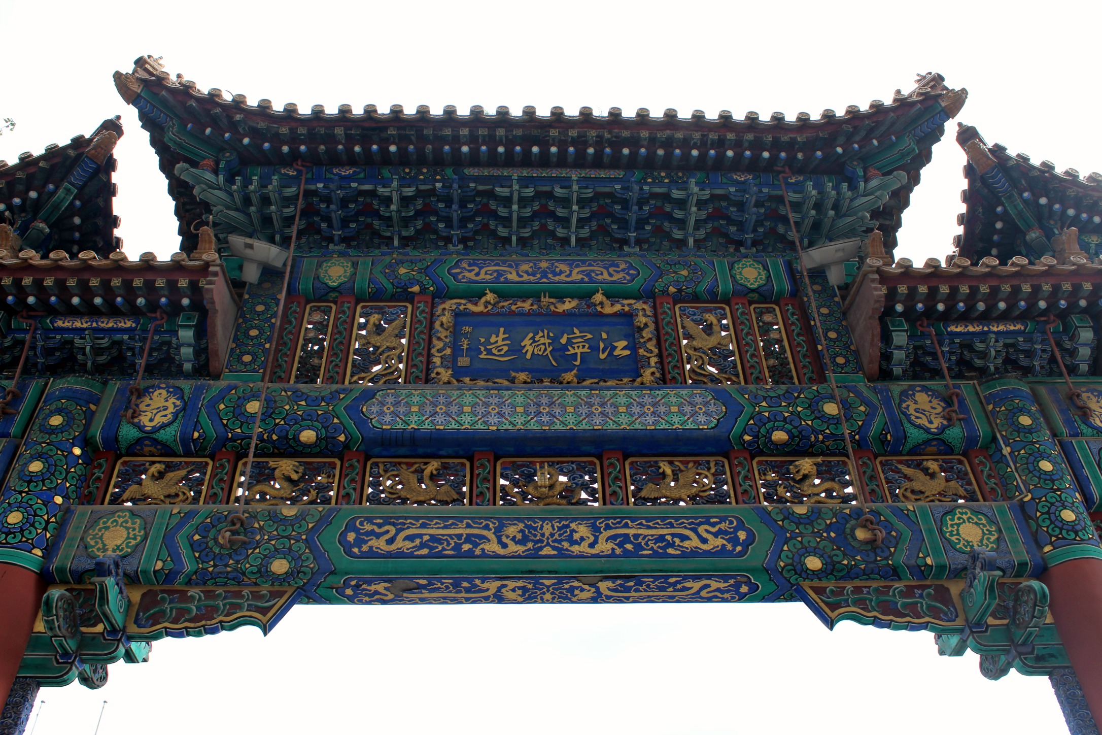 the entranceway to the Brocade Museum in West Nanjing