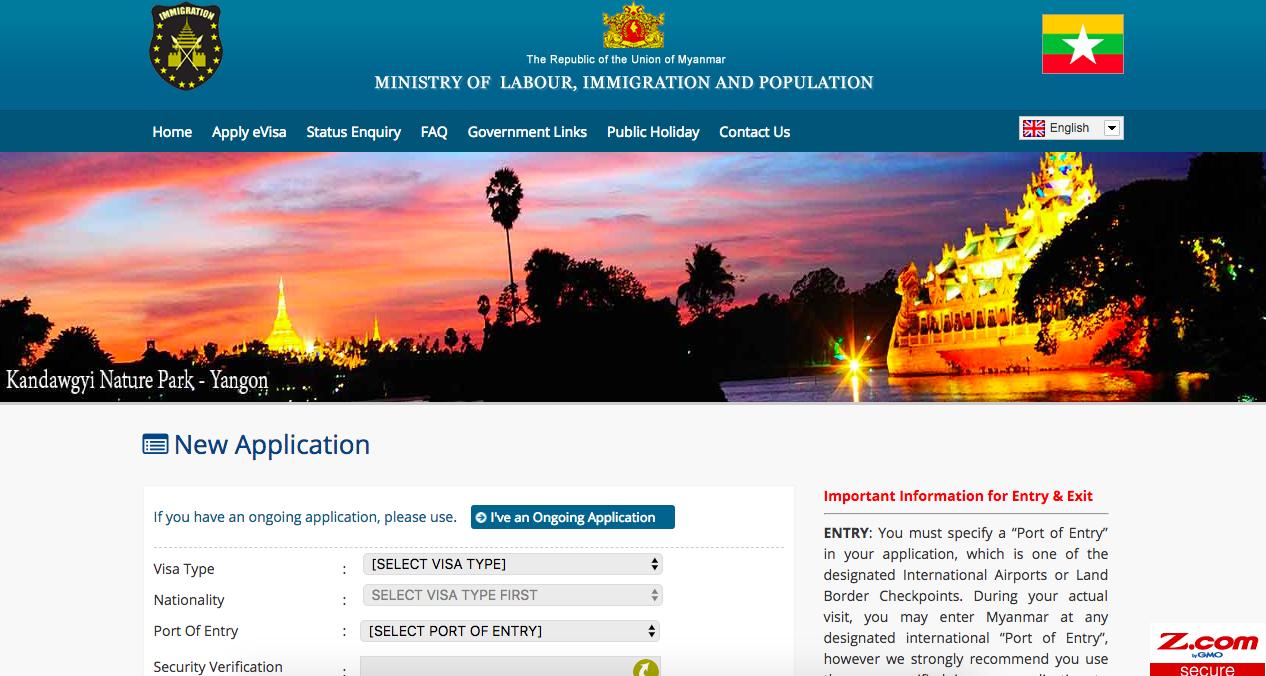 Myanmar Government Website