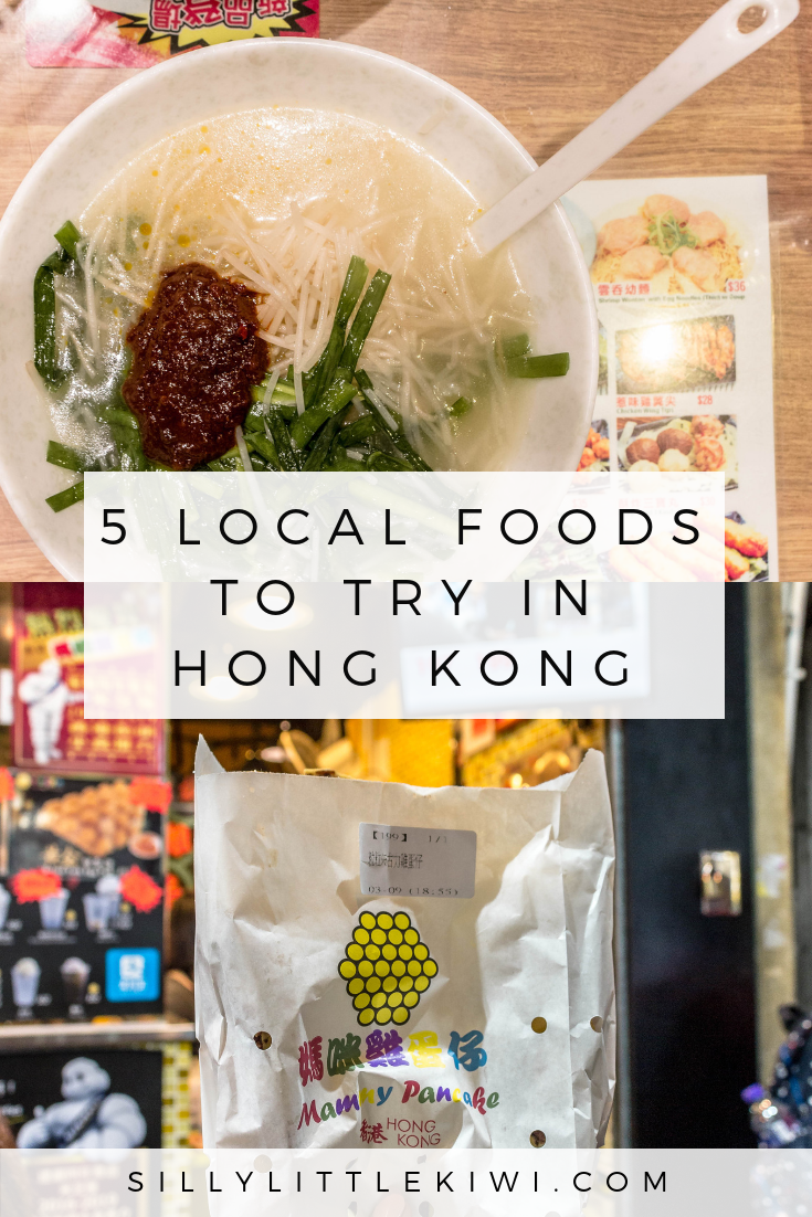 5 local foods to try in Hong Kong