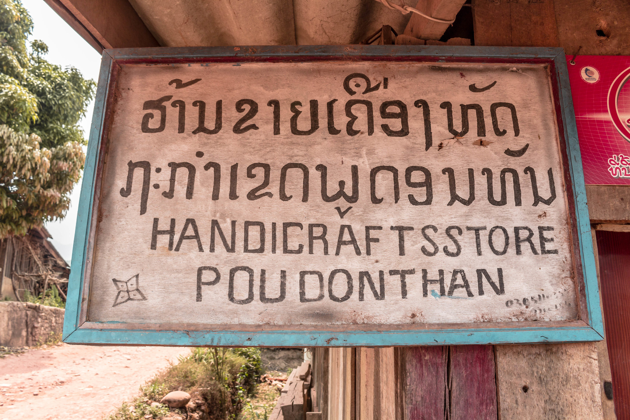 HANDICRAFT STORE IN MUANG SING
