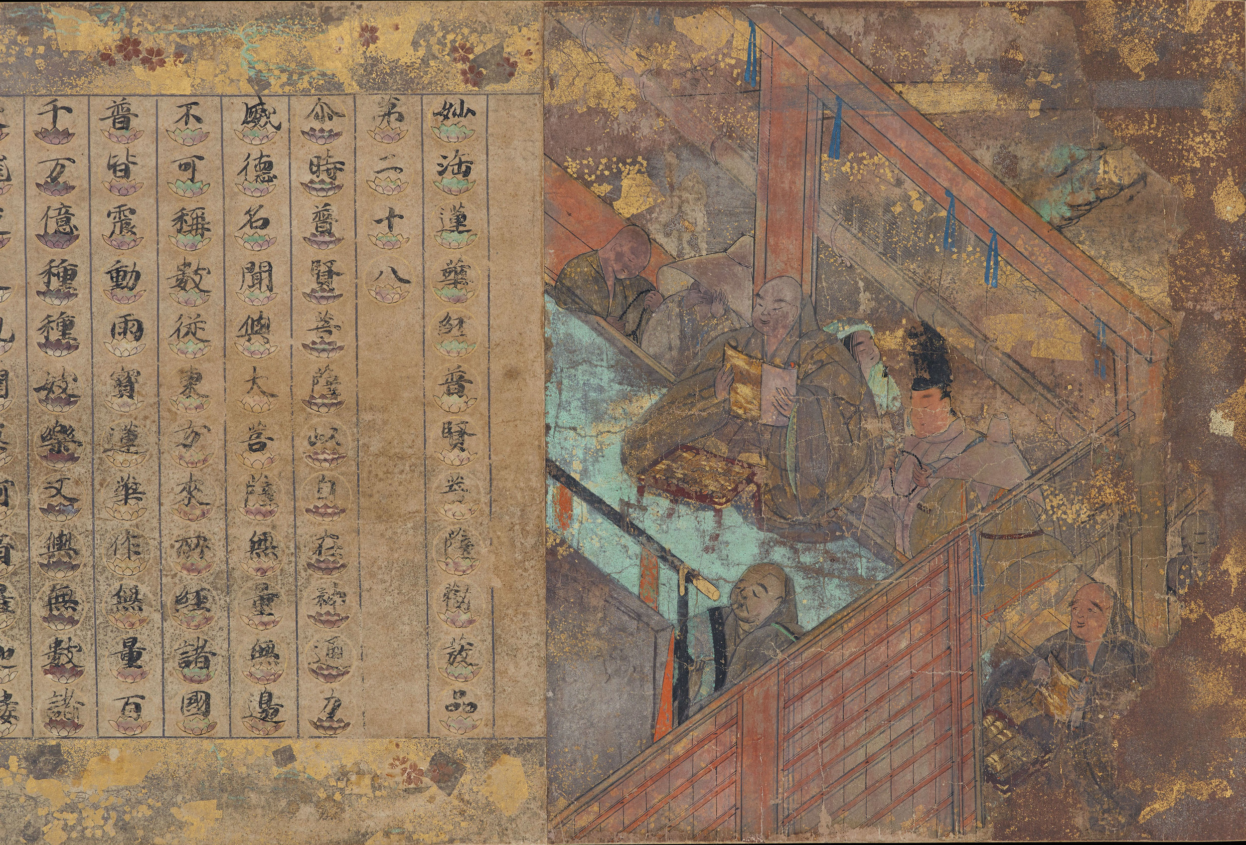 蓮華法華経<普賢菩薩勧発貧> Unidentified Artist Ichiji reandai Hokekyō, Fugen Bosatsu kanbotsuhon Japan, late Heian period (794– 1185), 12th century Handscroll; ink, color, and gold on paper