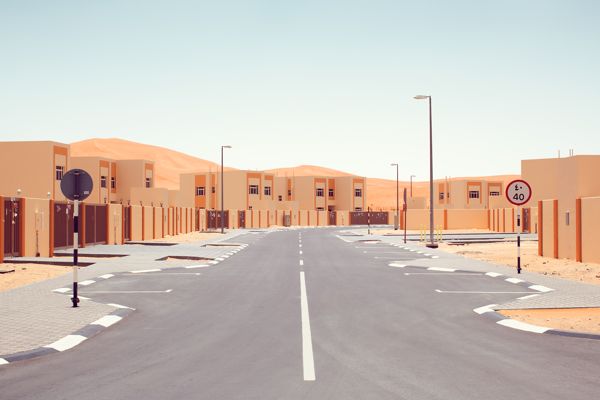 "Chris Sisarich, Abu Dhabi Apartments, 11"" x 17"""