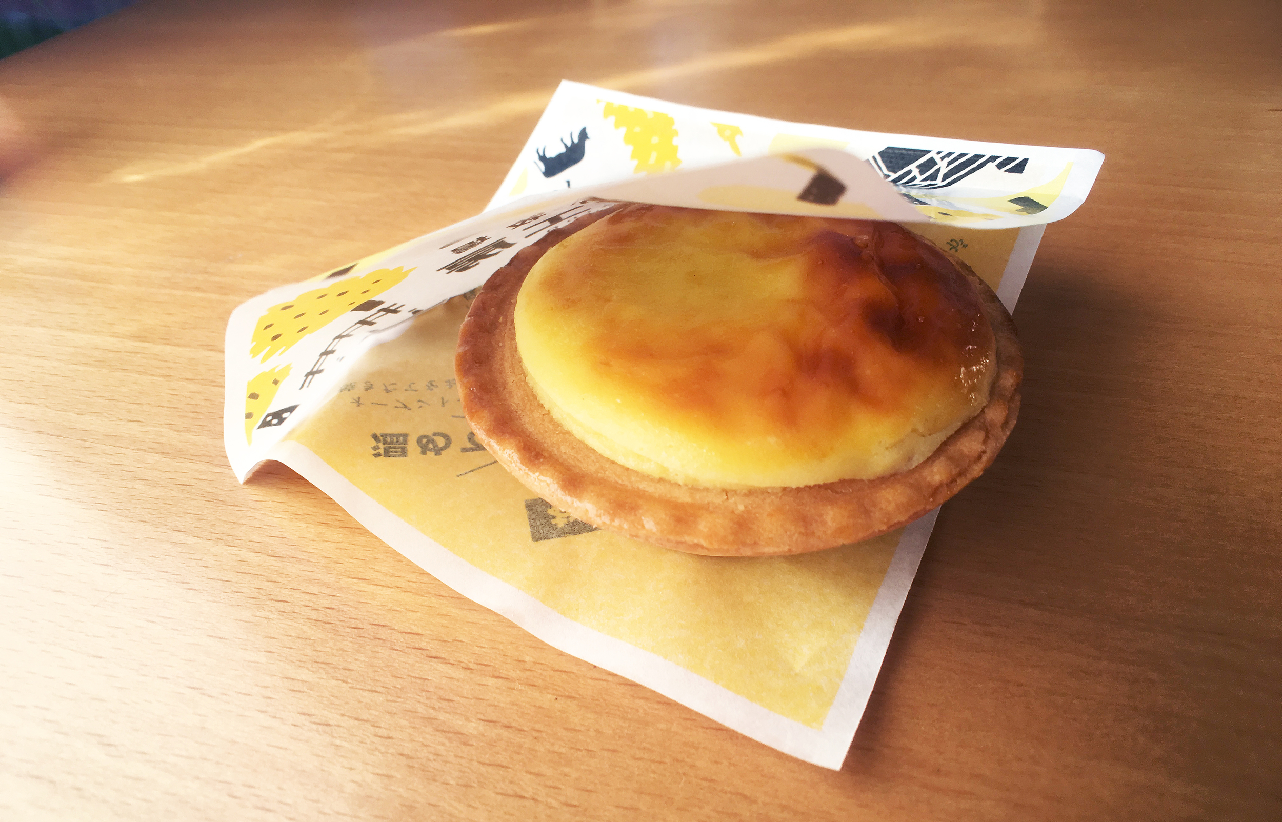 cheese tart2.jpg