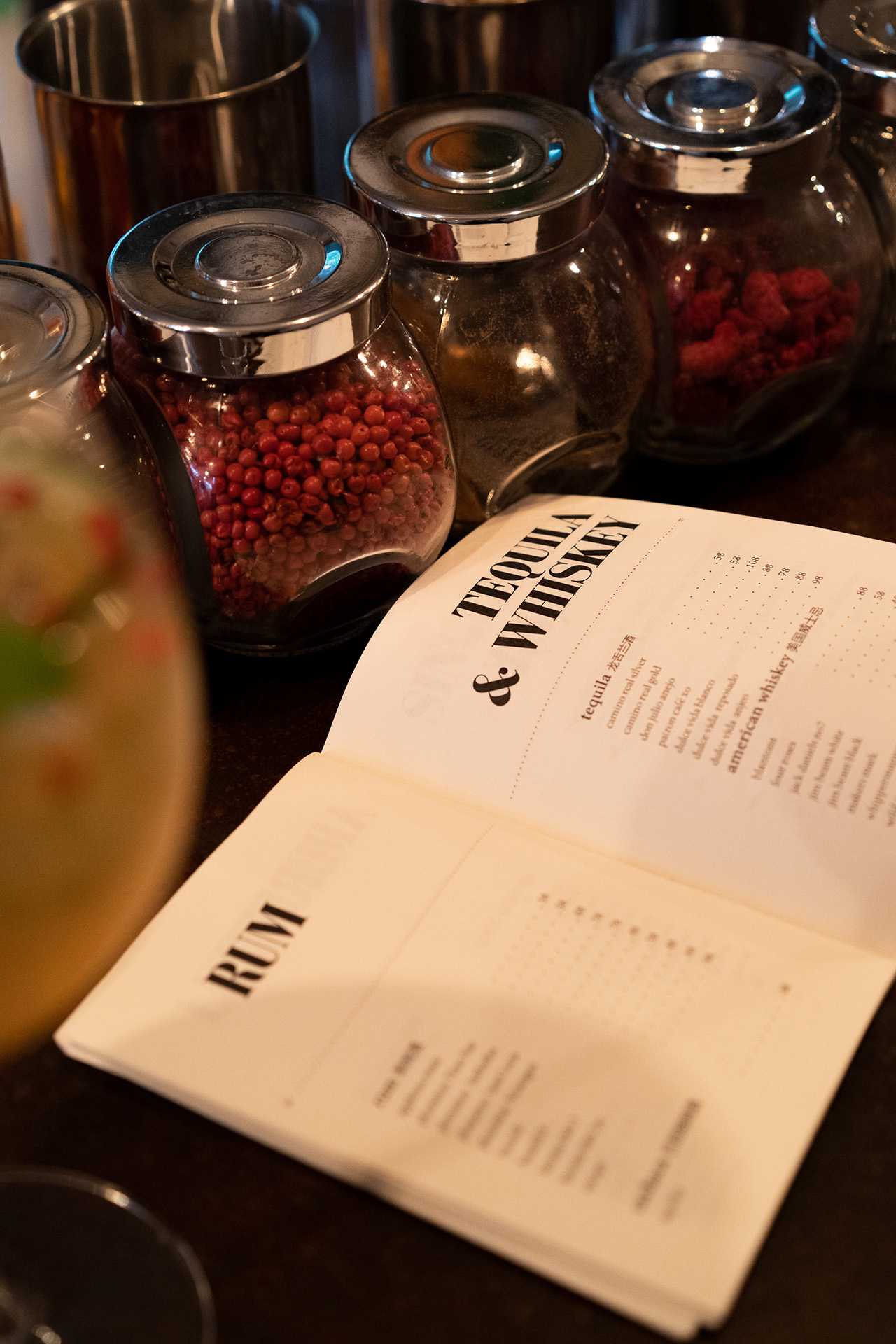 A comprehensive drink and cocktail menu.