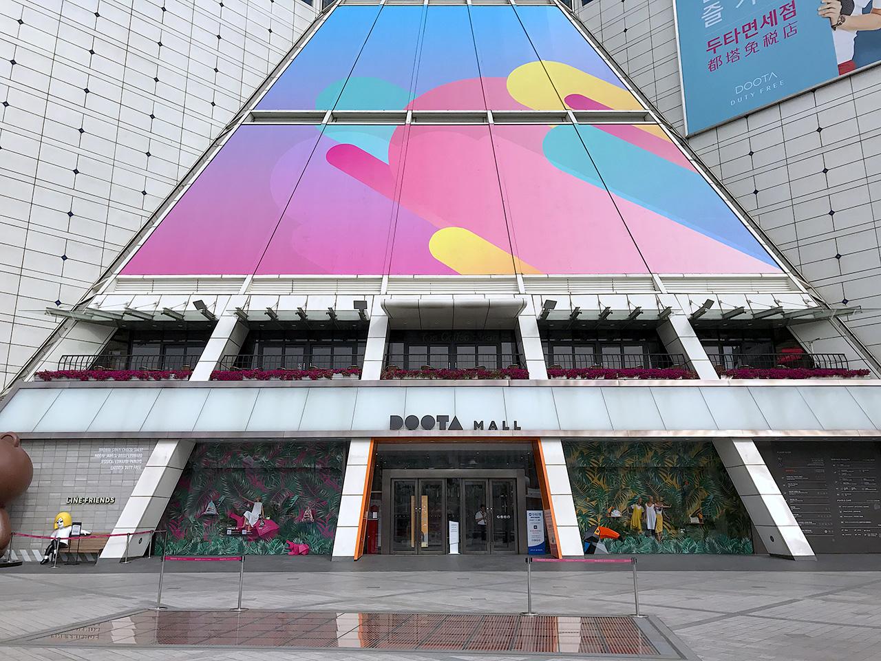 Pendulum Magazine - A Day in Seoul - Doota Mall