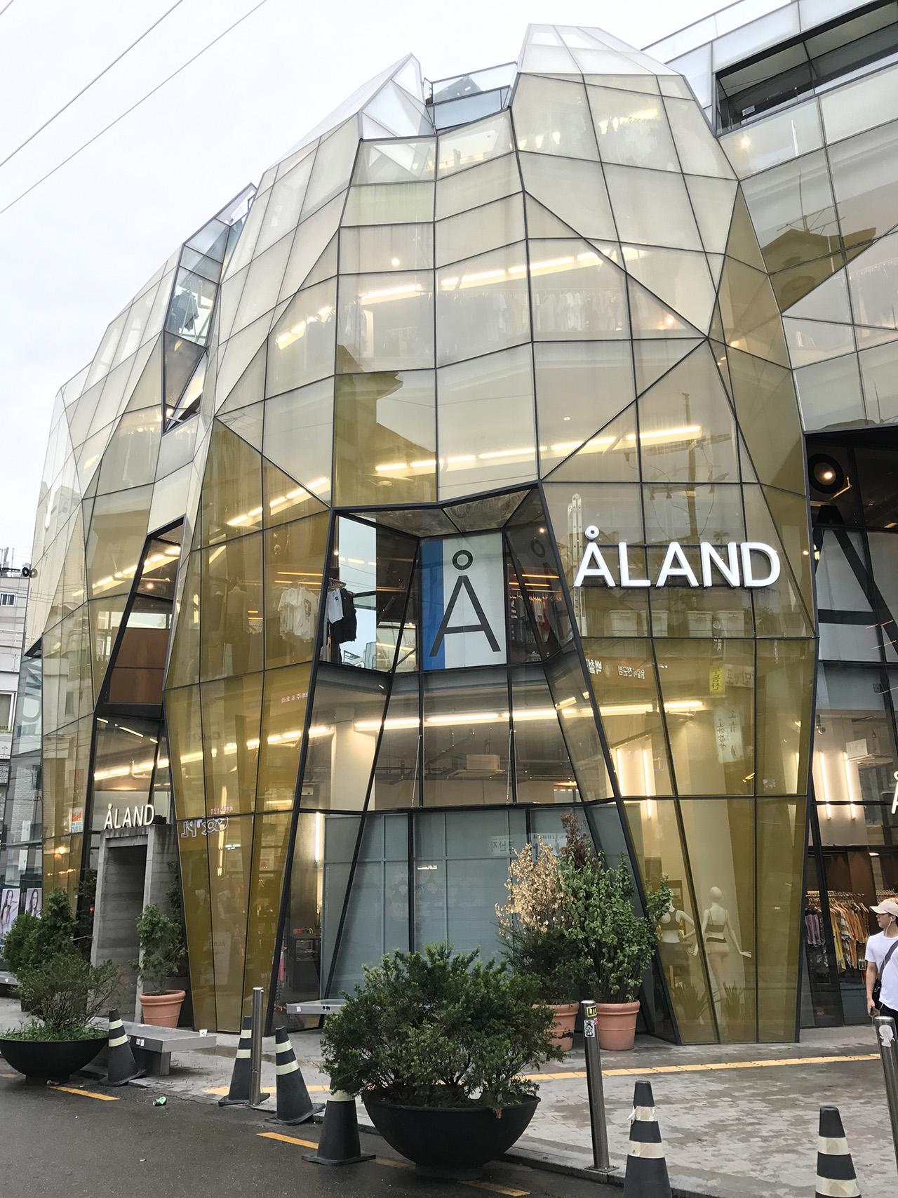 Pendulum Magazine - One Day In Seoul A LAND Shopping