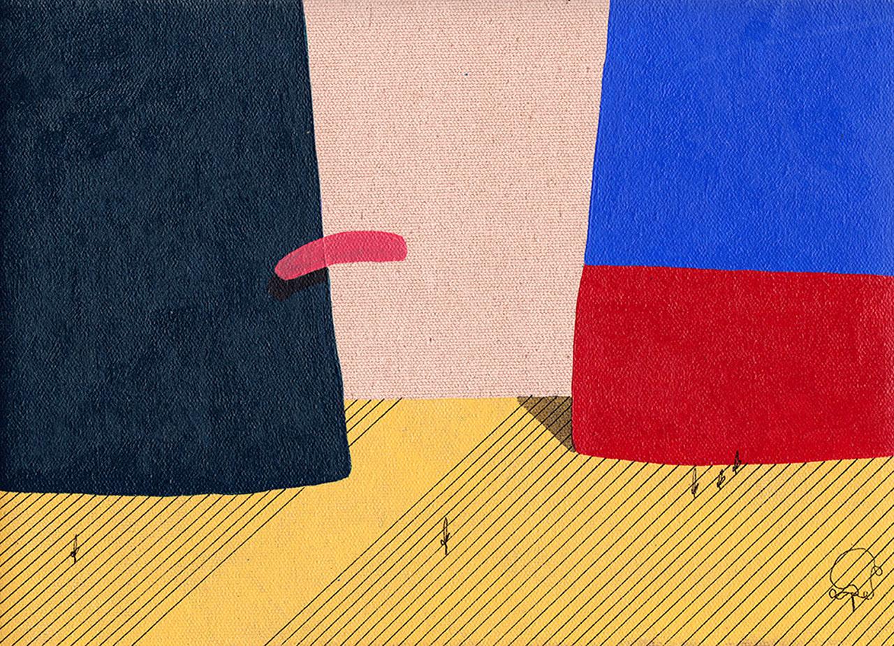 Bujuku by David Esquivel