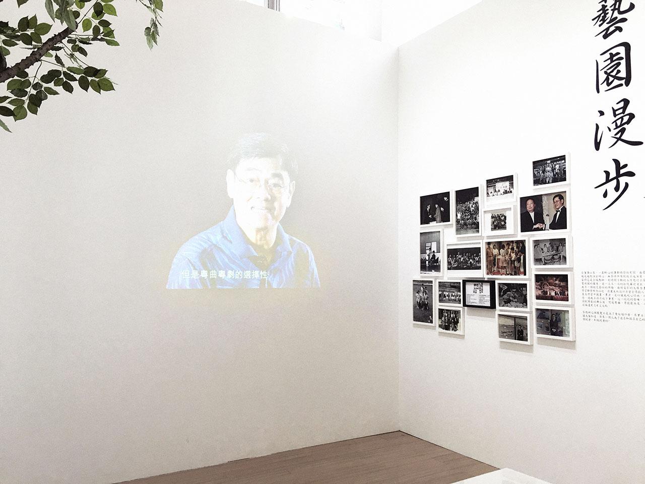 Pop-up Exhibit Lyricist Kok-Kong Cheng