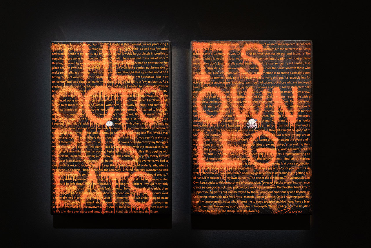 Pendulum Magazine X Takashi Murakami at Vancouver Art Gallery