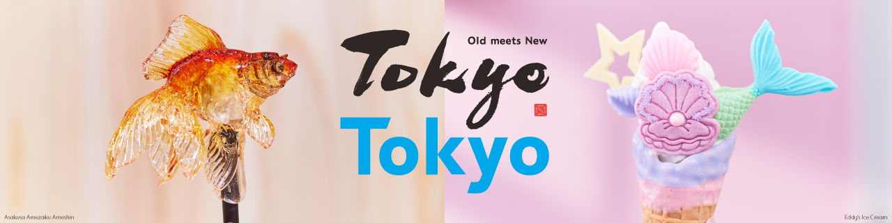 Tokyo-Article-1280x320.png