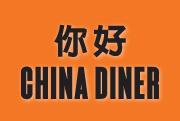 china-diner-logo.png