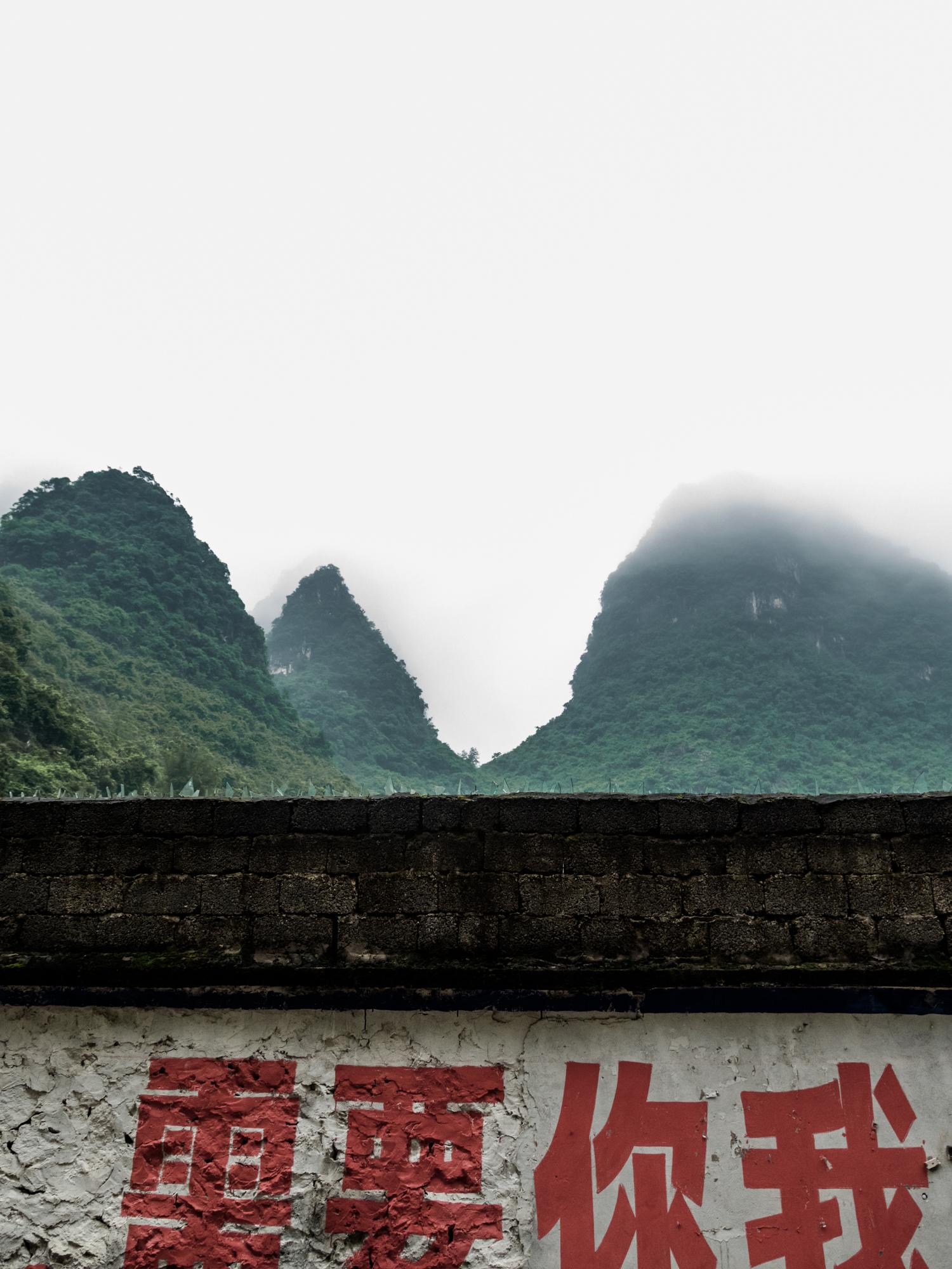 Leda Costa Guilin China 8.jpg