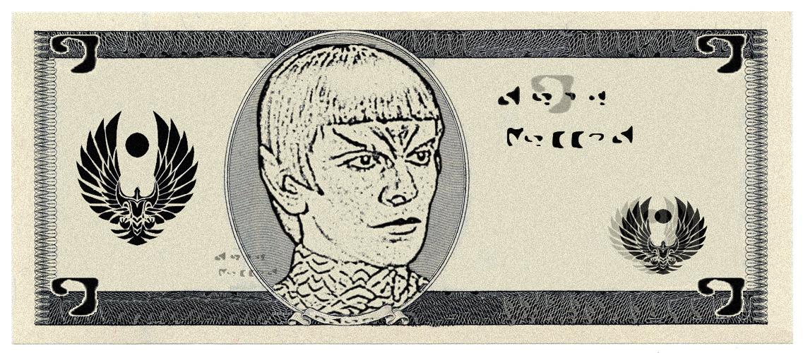RomuDollars.jpg