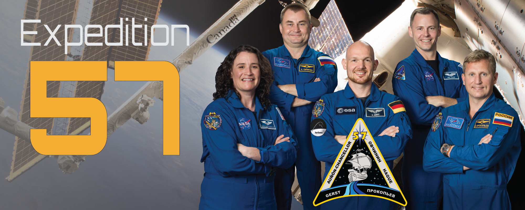 Expedition57Banner.png