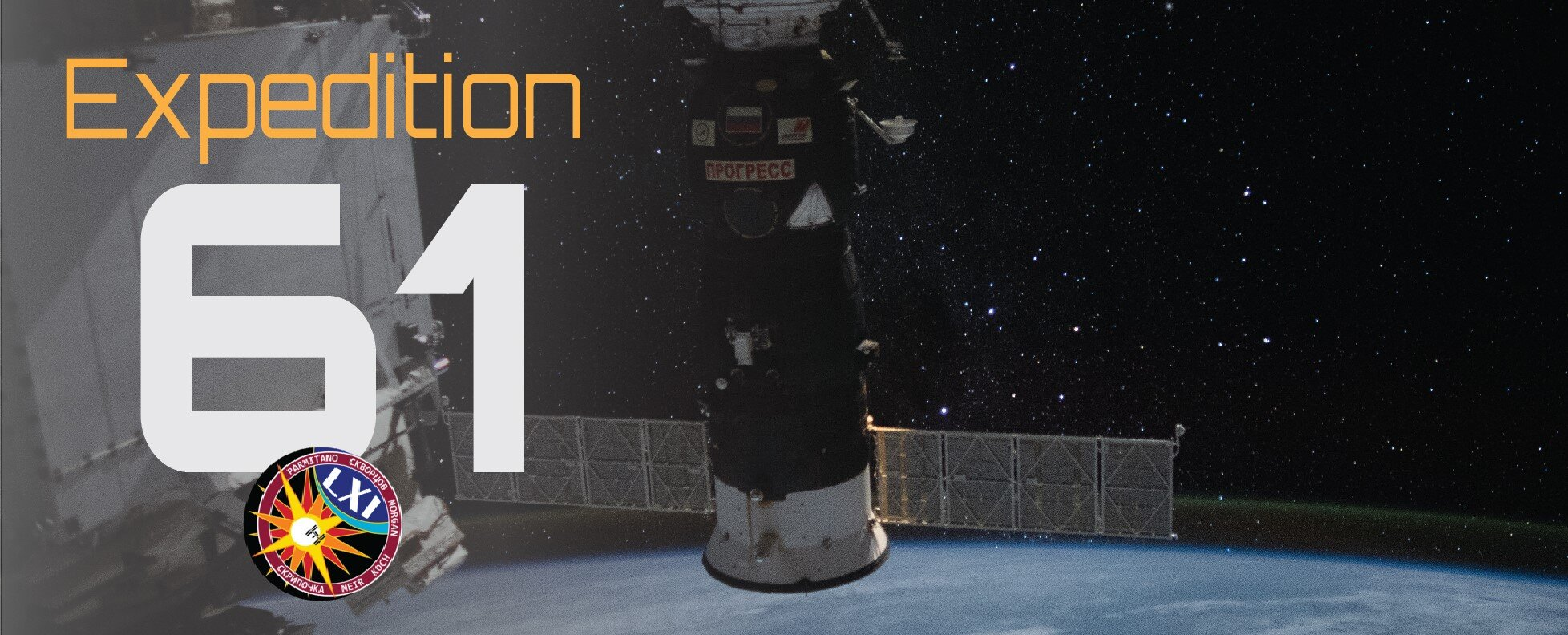 Expedition61Banner.jpg