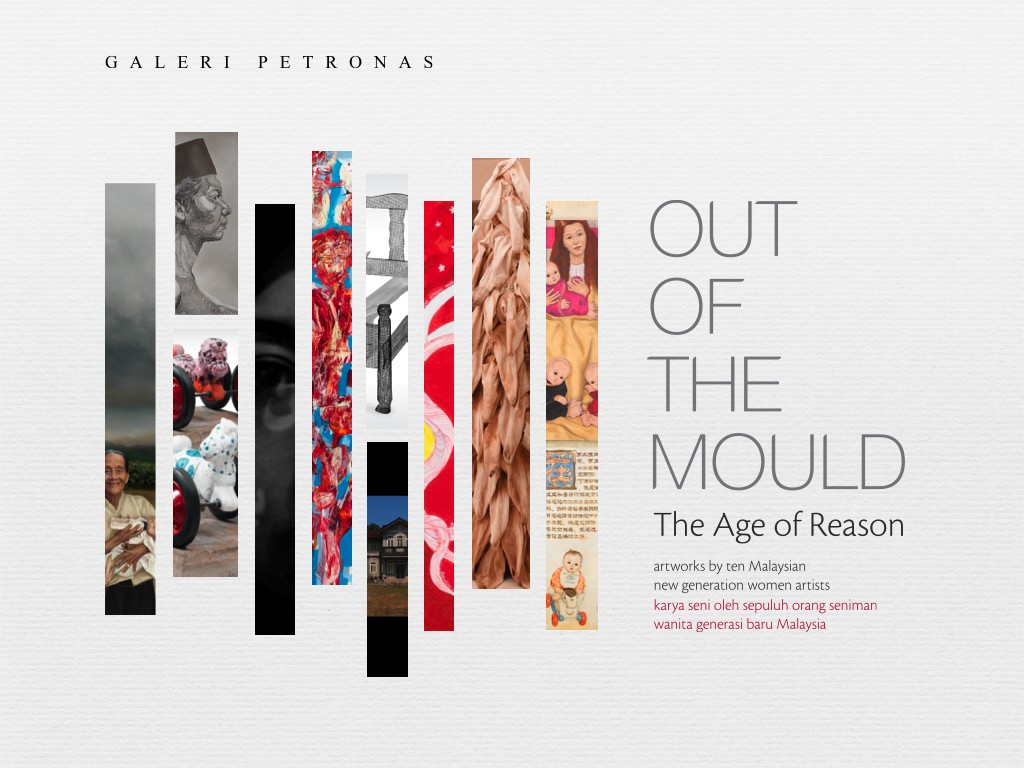 OUT OF THE MOULD
