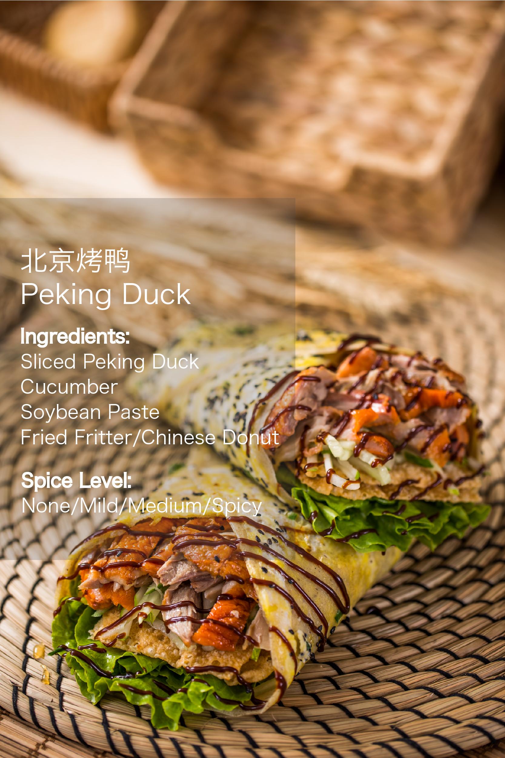 北京烤鸭Peking Duck.png