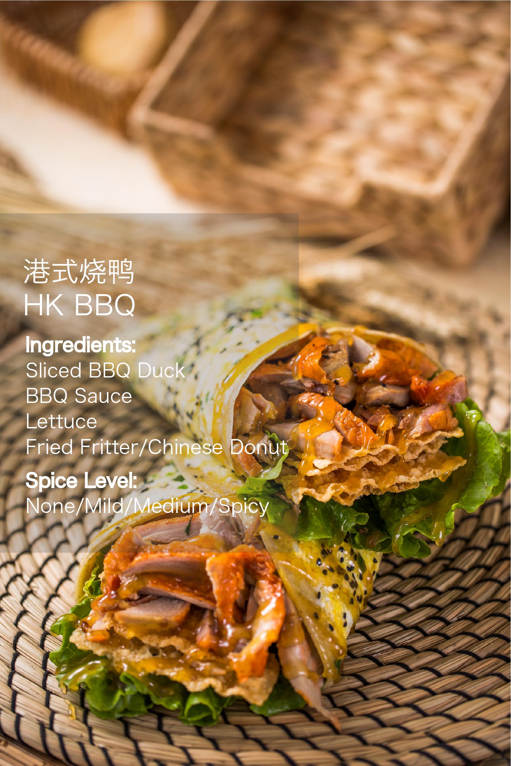 港式烤鸭HK BBQ Duck.png
