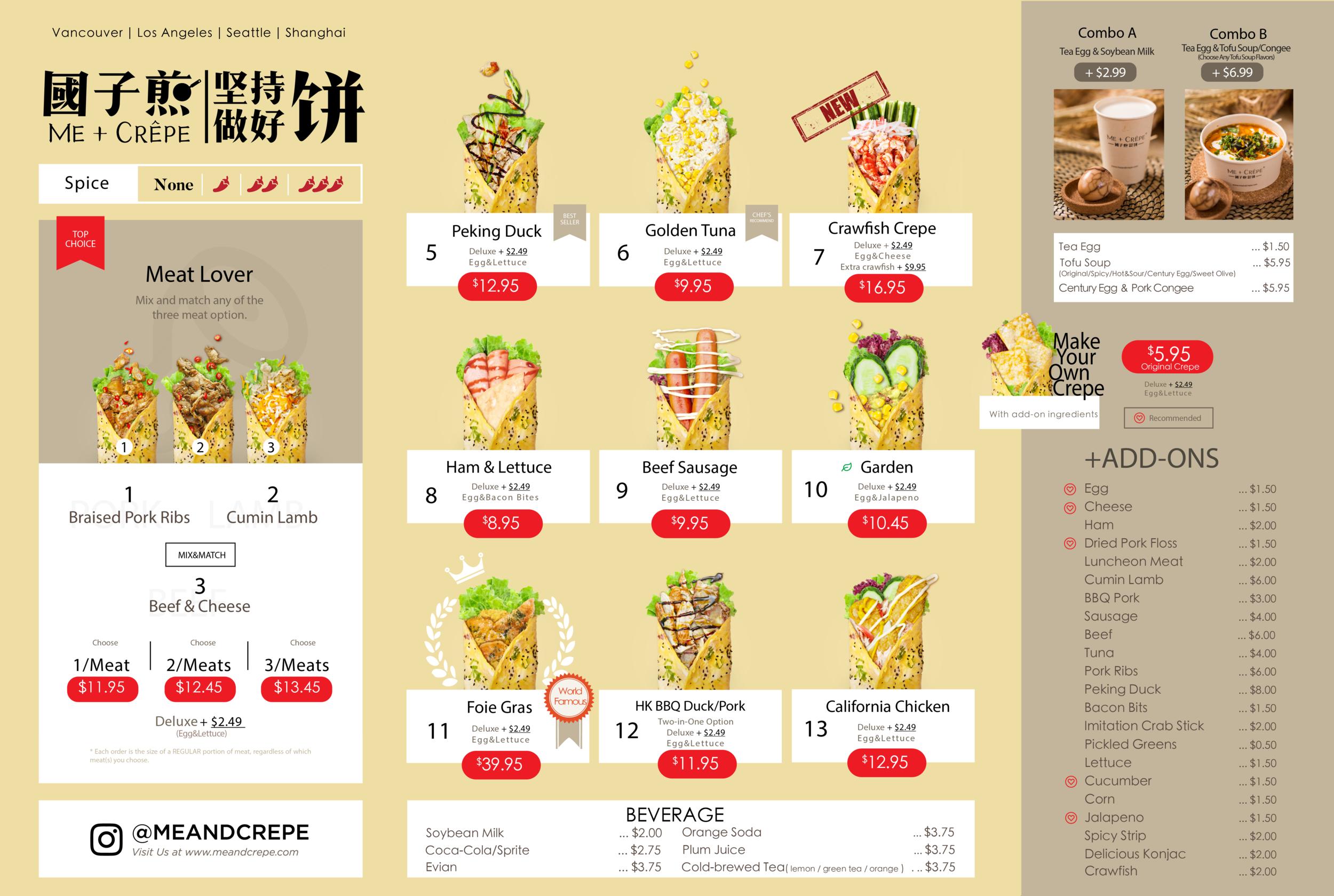 英文menu.png