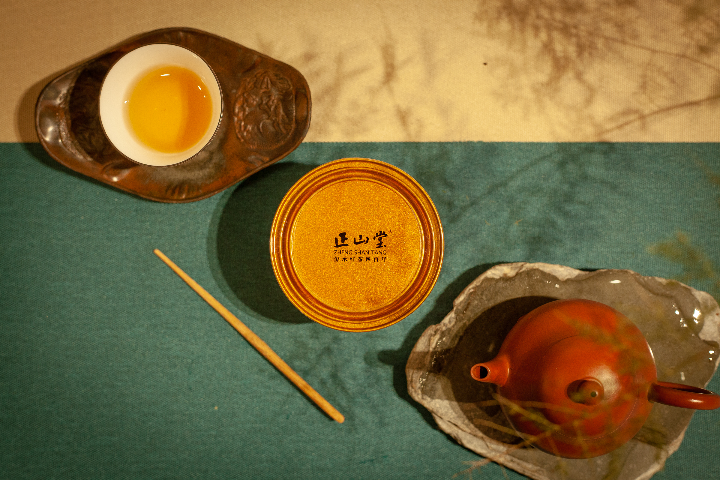 Pu'An Black Tea