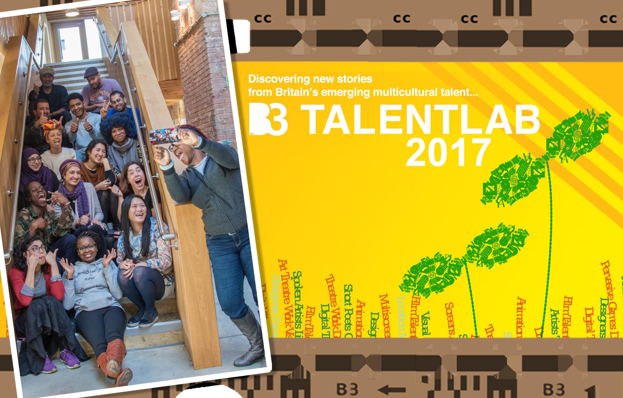 talentlab update banner.png