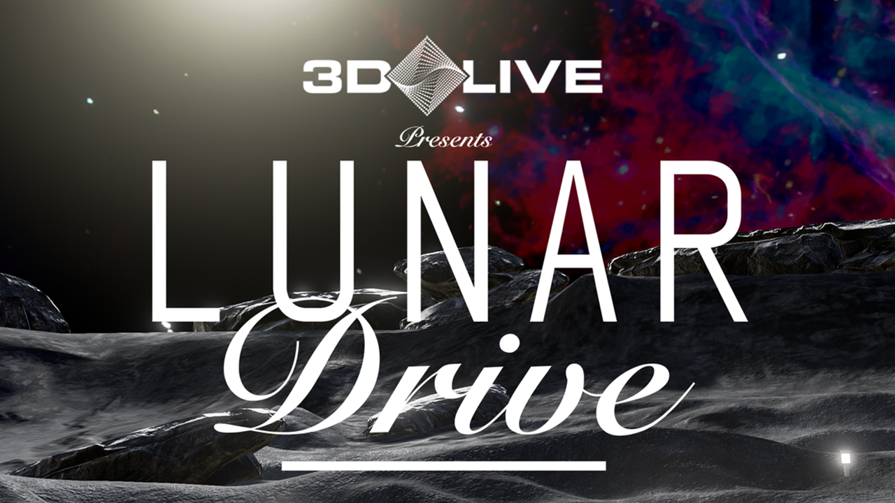 Lunar Drive VR Experience