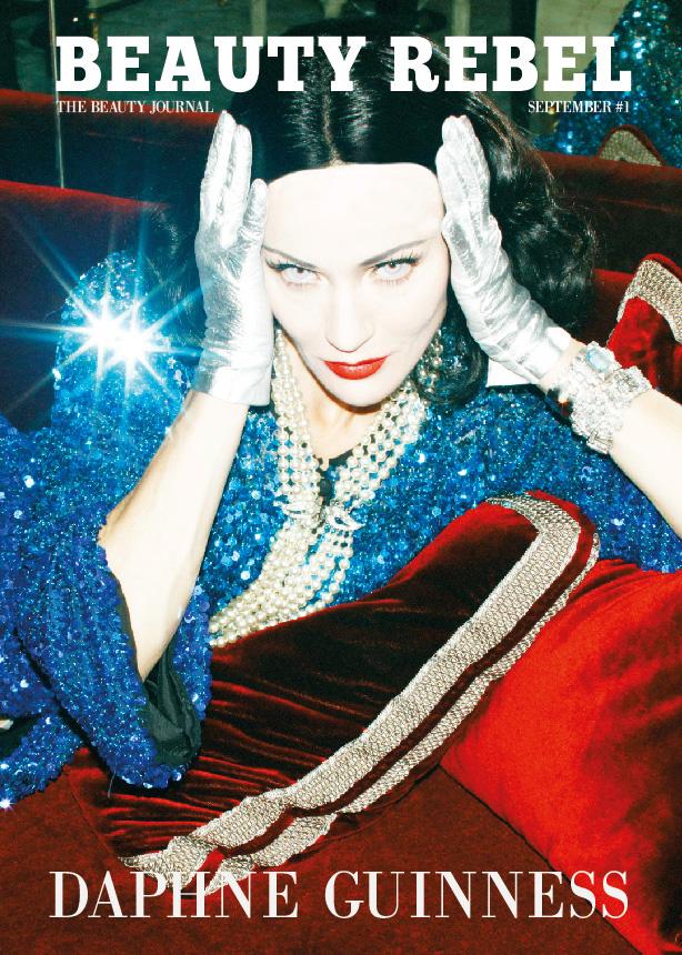 daphne-guinness-for-beauty-rebel-september-2012 (1).jpg